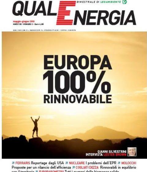 "6-7 Ottobre: a Firenze il ""IV Forum Qualenergia"""