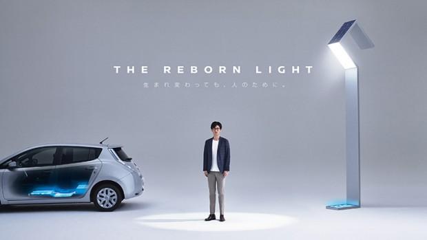 Auto elettrica e seconda vita delle batterie: l'idea di Nissan per l'illuminazione pubblica