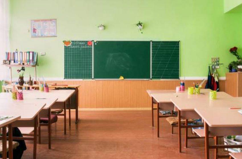 Autocura energetica nelle scuole: inquinamento indoor e outdoor