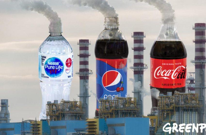 Multinazionali della plastica monouso e industria petrolifera: fermiamoli!